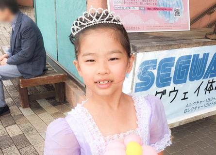 2019/9/21.22  静岡県 浜松フルーツパーク時之栖で おひめさまごっこプロジェクトを開催しました!